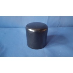 Triumph Tiger 800 Oil Filter Cover